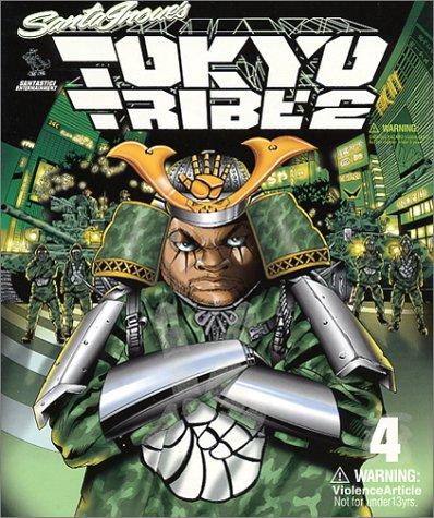 TOKYO TRIBE 2 4 (Feelコミックス)の詳細を見る