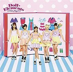 Doll☆Elements「Go!Go!Boys&Girls!!」のジャケット画像