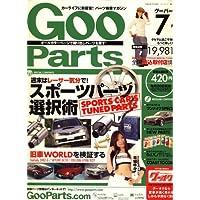 Goo Parts (グーパーツ) 2008年 07月号 [雑誌]