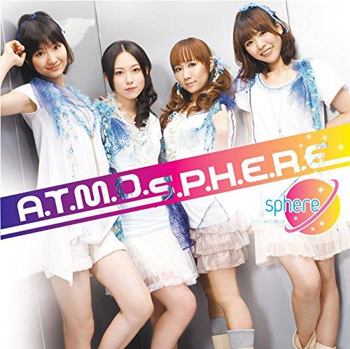 スフィア (sphere) – A.T.M.O.S.P.H.E.R.E [Mora FLAC 24bit/96kHz]