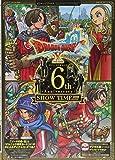 ドラゴンクエストX オンライン 6th Anniversary SHOW ...