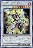 遊戯王 アジア版 BOSH-JP047 シークレット 覚醒の魔導剣士