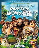 クルードさんちのはじめての冒険 3枚組3D・2Dブルーレイ&DV...[Blu-ray/ブルーレイ]