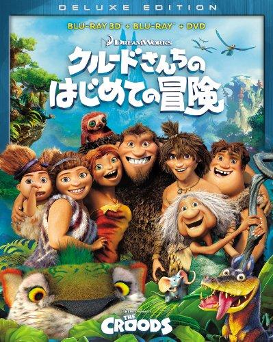 クルードさんちのはじめての冒険 3枚組3D・2Dブルーレイ&DVD (初回生産限定) [Blu-ray]の詳細を見る