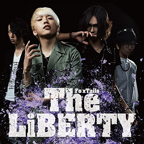 The LiBERTY