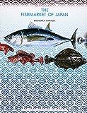 魚市場 (グラフィック・ライブラリー (1)) 画像