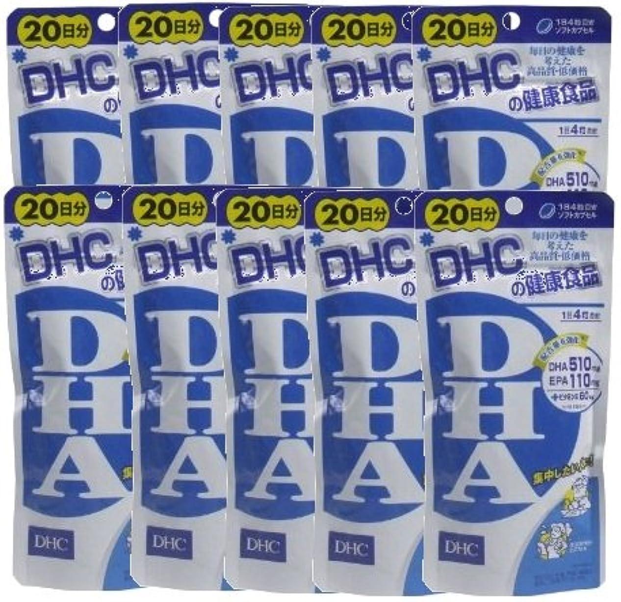 思想存在封筒【DHC】DHA 20日分 (80粒) ×10個セット