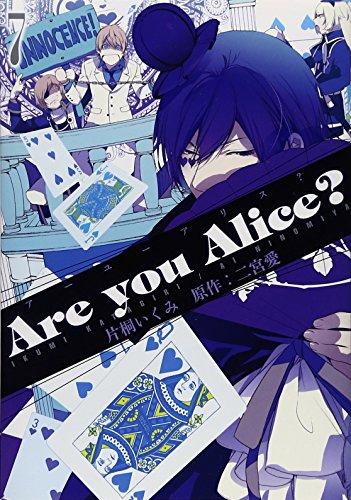 Are you Alice? 7巻 (ZERO-SUMコミックス)の詳細を見る