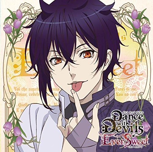 アクマに囁かれ魅了されるCD Dance with Devils-EverSweet-   Vol.4 シキ CV.平川大輔