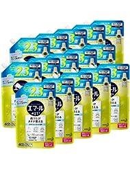 【ケース販売】エマール 洗濯洗剤 液体 おしゃれ着用 リフレッシュグリーンの香り 詰め替え 大容量 920ml×15個
