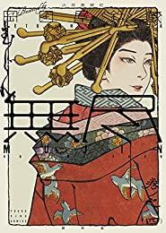 MUJIN 無尽(4) (ヤングキングコミックス)