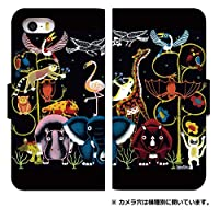 スマホケース 手帳型 ONE X3 ケース/0230-D. アフリカの動物たち/ONEX3 ケース 手帳 人気/[Android OneX3]/アンドロイド ワン カバー