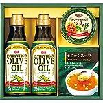 日清オリーブ調味料ギフト SAO-20 17-2938-024
