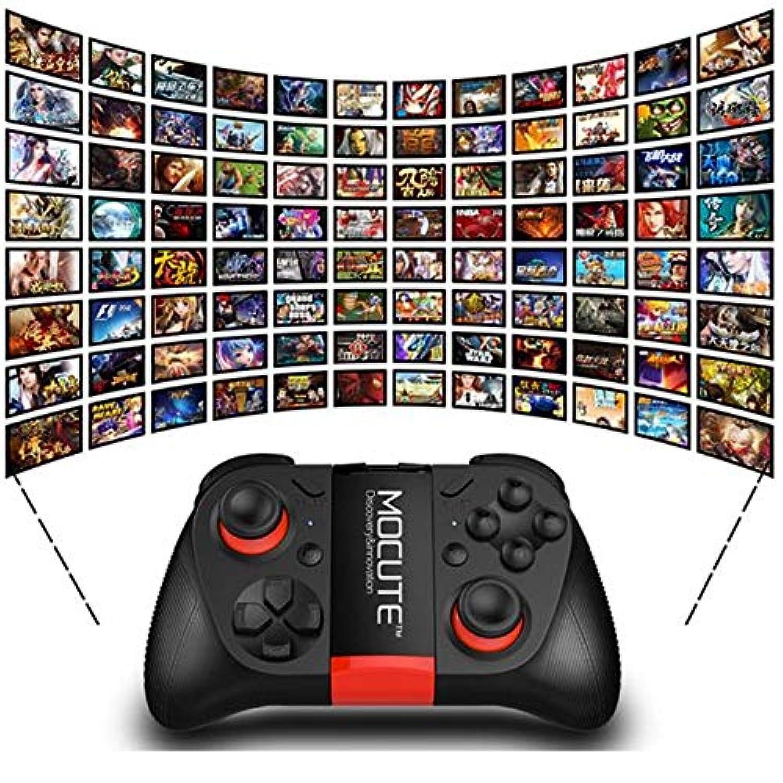 ワイヤレス MOCUTE ゲーム コントローラー ジョイスティック ゲームパッド ジョイパッド スマートフォン