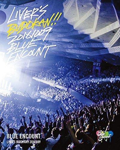 「LIVER/BLUE ENCOUNT」のタイトルの読み方は○○!歌詞の意味解釈&コード、PVもありの画像