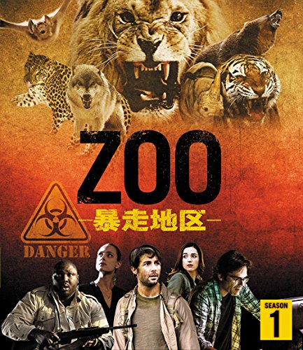 ZOO-暴走地区- シーズン1 (トク選BOX)(6枚組) [DVD] -