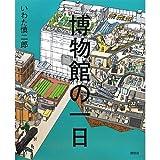 風の又三郎 / 片山 愁 のシリーズ情報を見る