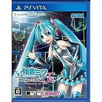 初音ミク -Project DIVA- F 2nd お買い得版 - PS Vita