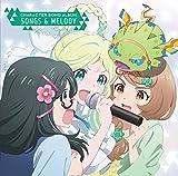 TVアニメ『ラクエンロジック』キャラクターソングアルバム SONGS&MELODY