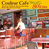 """Couleur Cafe""""Brazil""""with 80's Hits Mixed by DJ KGO aka Tanaka Keigo Bossa Mix39 Cover Songs 画像"""