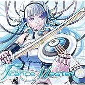 EXIT TRANCE PRESENTS Trancemaster