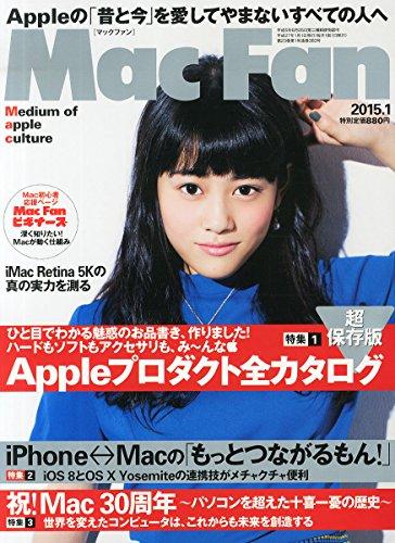 Mac Fan (マックファン) 2015年 01月号 [雑誌]の詳細を見る
