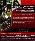エージェント・オブ・シールド シーズン2 COMPLETE BOX [Blu-ray] 画像