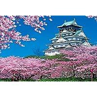 1000ピース ジグソーパズル 春満開の大阪城(49x72cm)