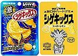 【味覚糖 シゲキックス レモンセット12袋+1】極刺激レモン×6袋、スーパーレモン×6袋 (期間限定おまけ カゲキックス1袋付)計13袋