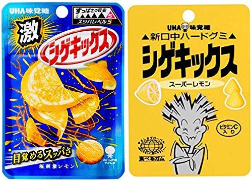 【味覚糖 シゲキックス レモンセット12袋+1】極刺激レモン×6袋、スーパーレモン×6袋 (期間限定おまけ カゲキックス1袋付) 計13袋