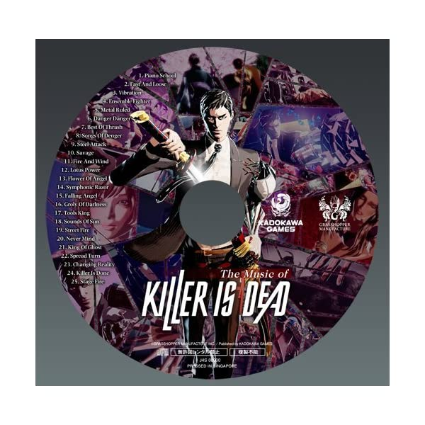 KILLER IS DEAD PREMIUM ...の紹介画像3