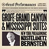 Grand Canyon Suite / Mississippi Suite 画像