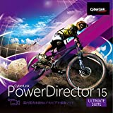 PowerDirector 15 Ultimate Suite  |ダウンロード版