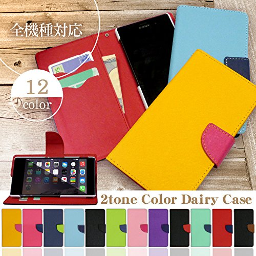whitenuts Xperia SX SO-05D ケース 手帳型 2トーン ブラック×レッド カード収納 ストラップホール スタンド機能 WN-OD230949