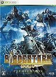 ブレイドストーム 百年戦争 プレミアムBOX - Xbox360