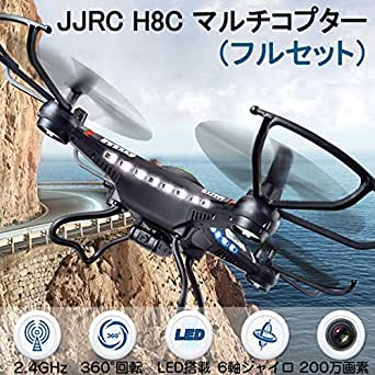 JJRC H8C 4CH ラジコン ヘリコプター◇2.4GHz マルチコプター カメラ搭載200万画素 動画/静止画 ラジコンヘリSDカード付属(フルセット)屋外屋内飛行もOK♪ブラック  日本語説明書付き 並行輸入品