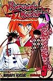 Rurouni Kenshin 5: The State of Meiji Swordsmanship (Rurouni Kenshin (Prebound))