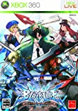 「BLAZBLUE CONTINUUM SHIFT」の画像