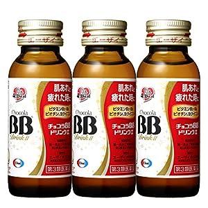 【第3類医薬品】チョコラBBドリンクII 50mL×60