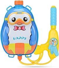 KOBWA 水鉄砲 バックパック式 リュックサック式 背負う 夏休み 水遊び 子供のおもちゃ キッズ ペンギン