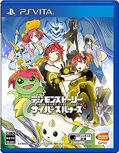 デジモンストーリー サイバースルゥース - PS Vita