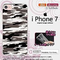 iPhone7 スマホケース カバー アイフォン7 ソフトケース 迷彩B グレーA nk-iphone7-tp1160
