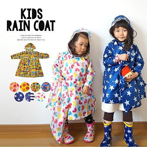 Kids Foret キッズフォーレ キッズレインコート ランドセル対応|M(110cm) OW.ホワイトハート