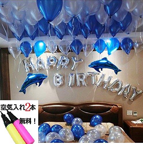 [해외]생일 장식 풍선 세트 + 생일 카드 부착 (미니언 즈 키티 핑크 풍선 돌고래 풍선 어린 이용 풍선 파랑)/Birthday decoration balloon set + with birthday card (Minion`s Kitty Pink Balloon Dolphin Balloon Child Balloon Blue)