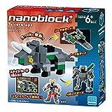 ナノブロックプラス トリケラトプス PBH-002