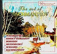 The Art Of Rachmaninov. Vol. 8