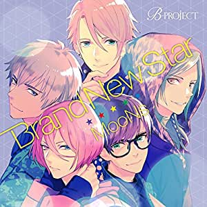 B-project: MooNs 2ndシングル「 Brand New Star 」