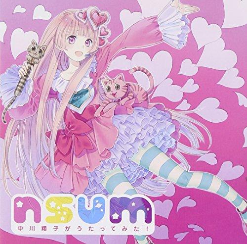 nsum~中川翔子がうたってみた!~(DVD付)