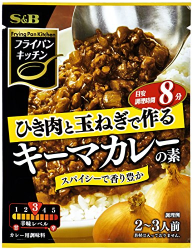 S&B フライパンキッチン キーマカレーの素 5袋