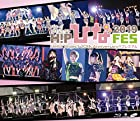 Hello! Project 20th Anniversary!! Hello! Project ひなフェス 2019 [Hello! Project 20th Anniversary!!プレミアム](Blu-ray)(特典なし)